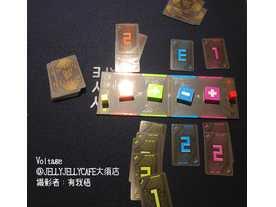 ボルテージ(Voltage)