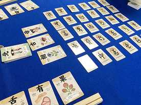 漢字伝説(Kanji Legend)