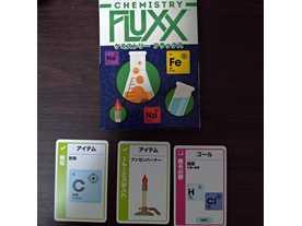 ケミストリーフラックス(Chemistry Fluxx)
