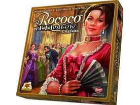 ロココの仕立屋(Rococo)
