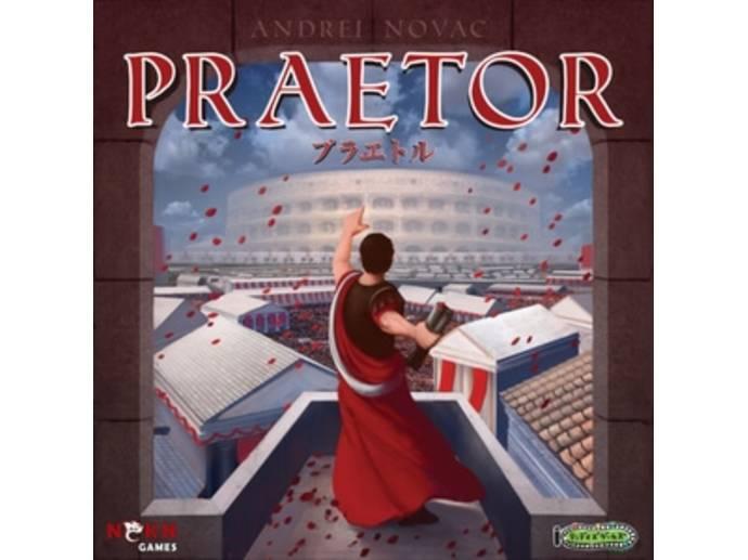 プラエトル