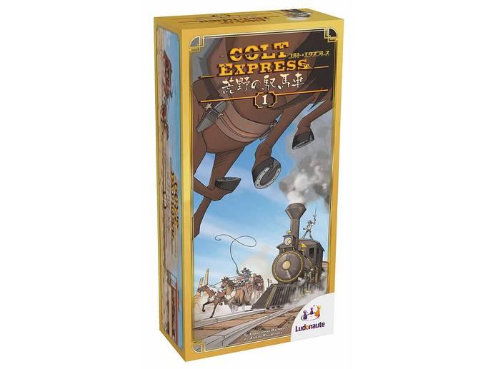 コルト・エクスプレス:荒野の駅馬車