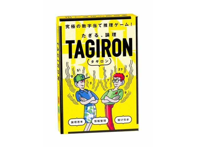 タギロン(新装版)