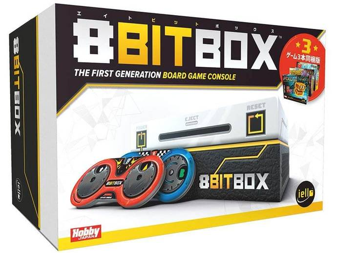 8BIT BOX(エイトビットボックス)
