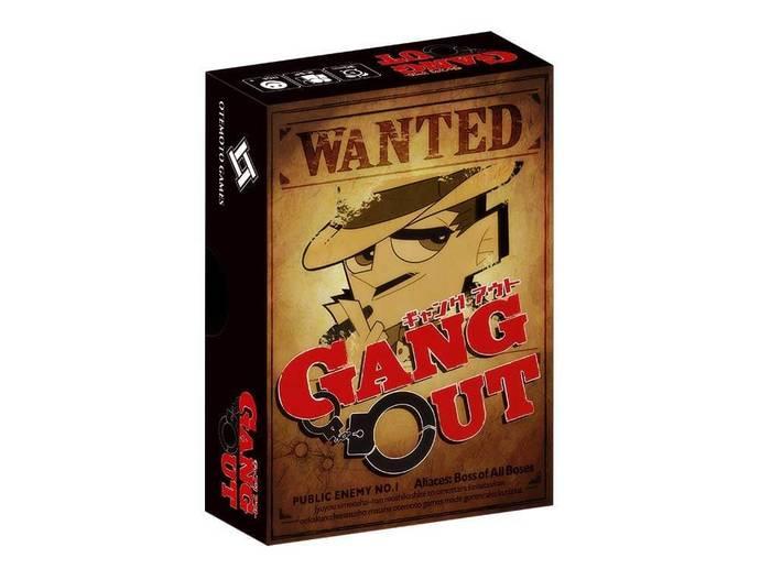 GANG OUT - ギャング アウト