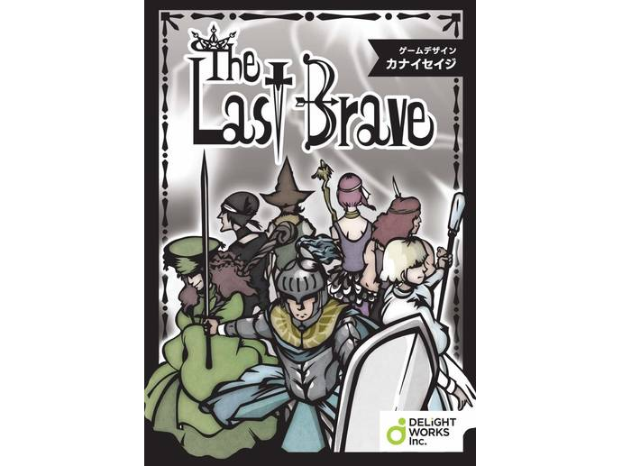 The Last Brave
