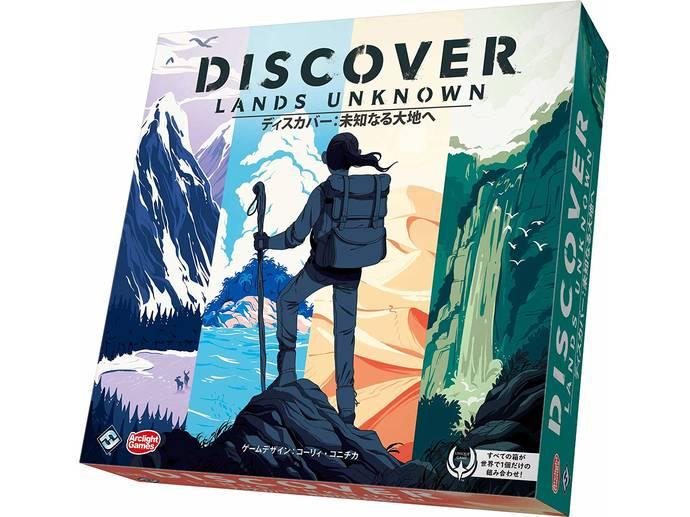 ディスカバー:未知なる大地へ