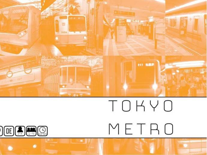 Tokyo Metro(トーキョー メトロ)