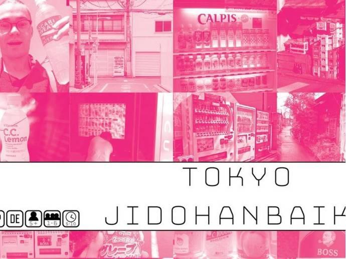 Tokyo Jidohanbaiki(トーキョー 自動販売機)