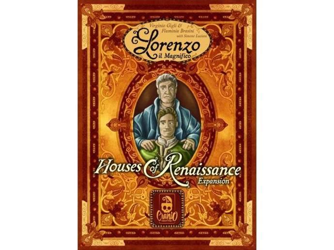 ロレンツォ・イル・マニフィーコ:拡張 ルネッサンスの貴族たち