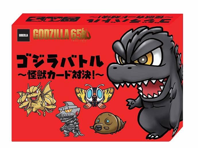 ゴジラバトル 怪獣カード対決