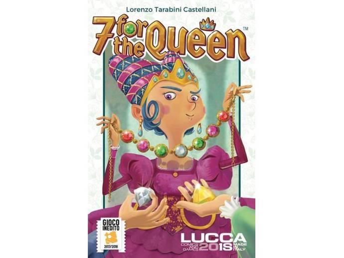 気まぐれ女王と7つの宝石