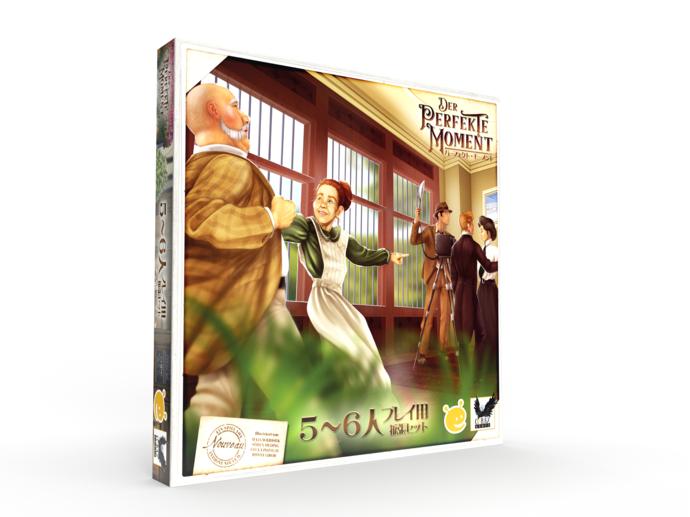 パーフェクト・モーメント 5~6人用拡張セット 日本語版