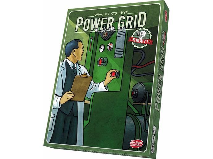 電力会社 充電完了!