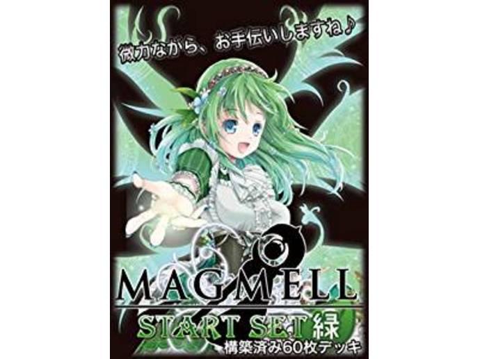 MAGMELL START SET 緑