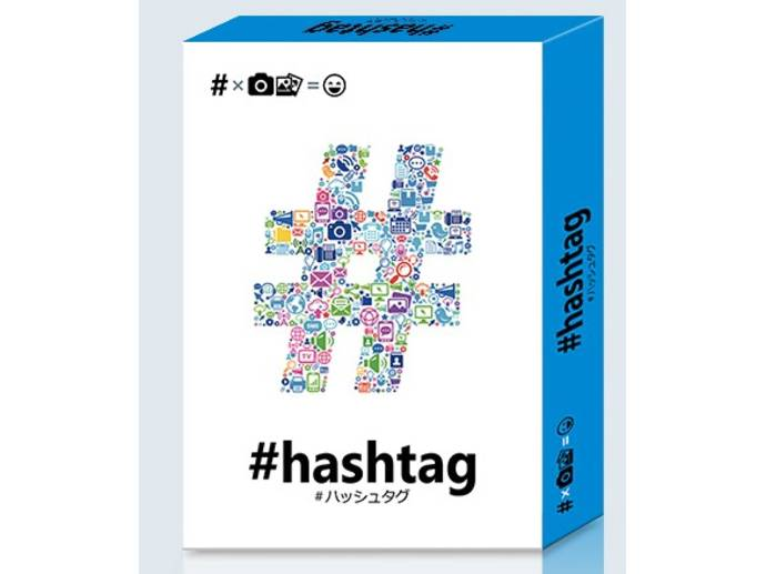 #hashtag(ハッシュタグ)