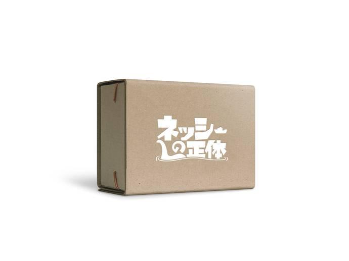 ネッシーの正体(マッチ箱エディション)