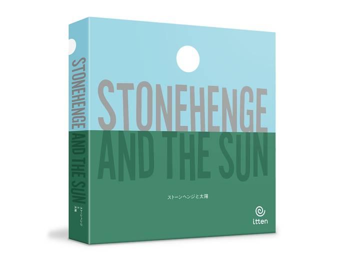 ストーンヘンジと太陽