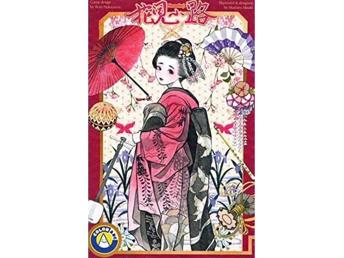 花見小路:日本語版