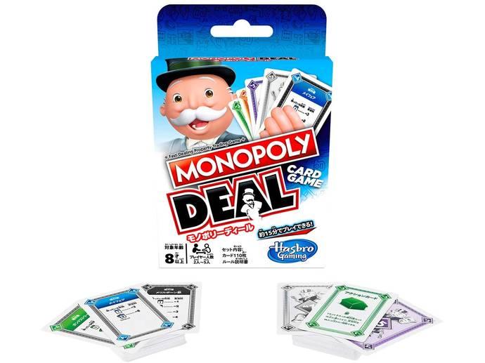モノポリー・ディール・カードゲーム
