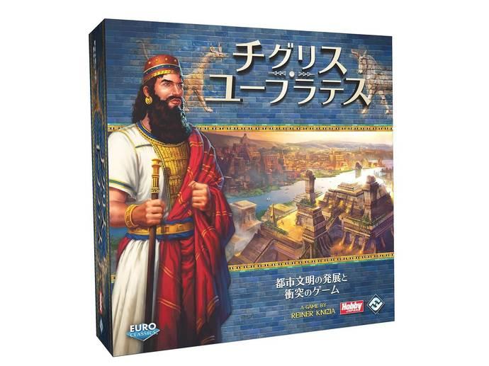 ユーフラテス 文明 チグリス 世界四大文明が起こった所は必ずしも大河のほとりではない