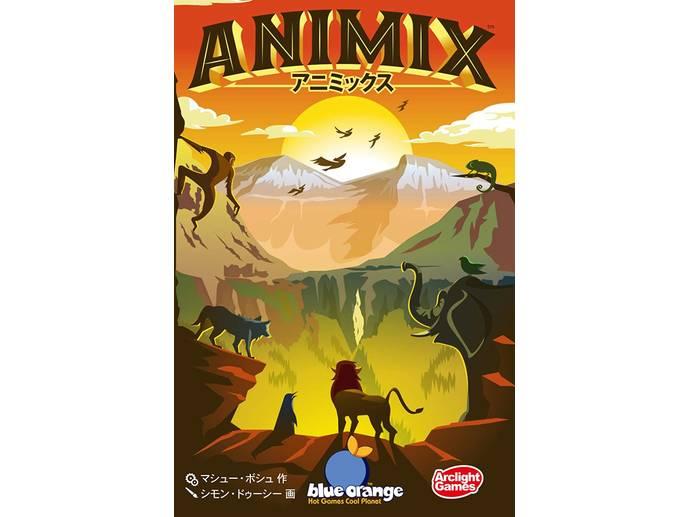 アニミックス 完全日本語版