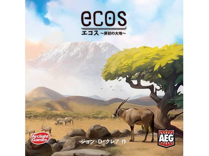 エコス ~原初の大地~ 完全日本語版