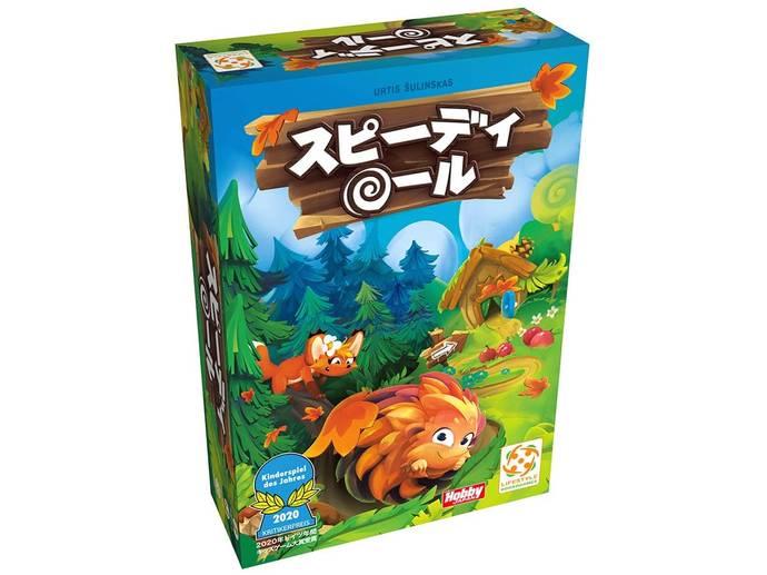 スピーディロール 日本語版
