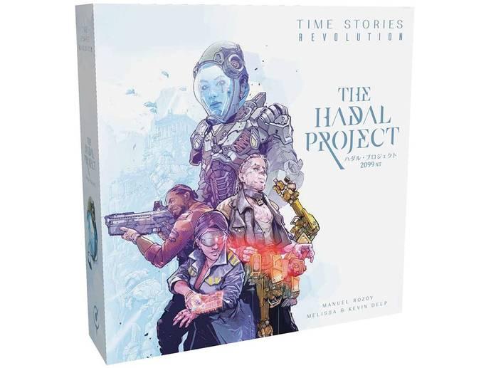 タイムストーリーズ・レボリューション:ハダル・プロジェクト