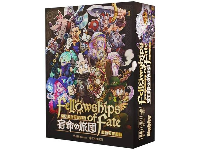 宿命の旅団 Fellowships of Fate
