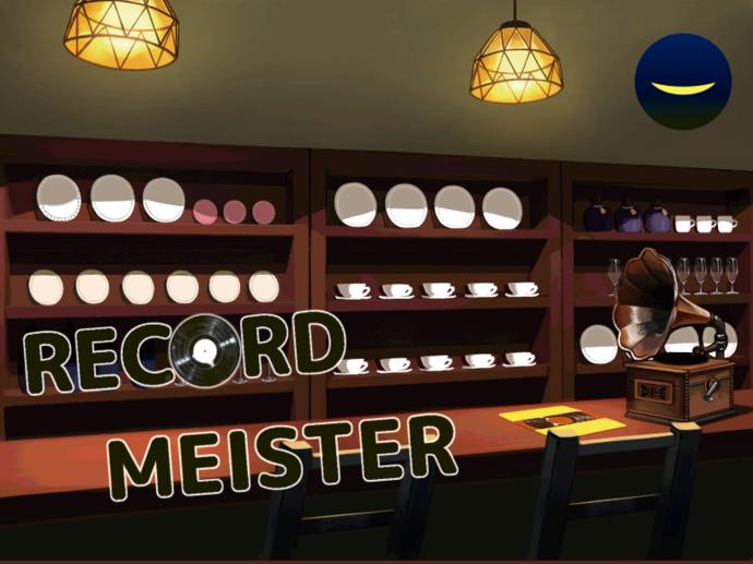 レコードマイスター