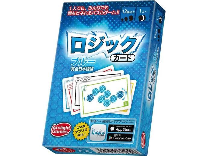 ロジックカード:ブルー