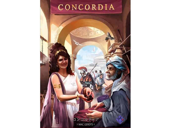 コンコルディア