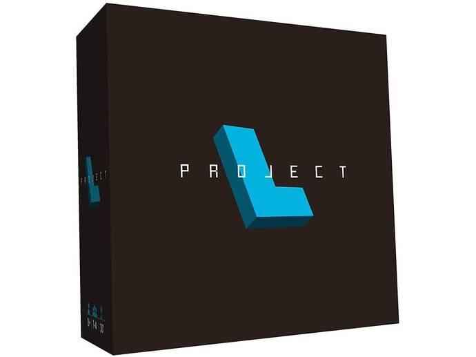 プロジェクト・エル