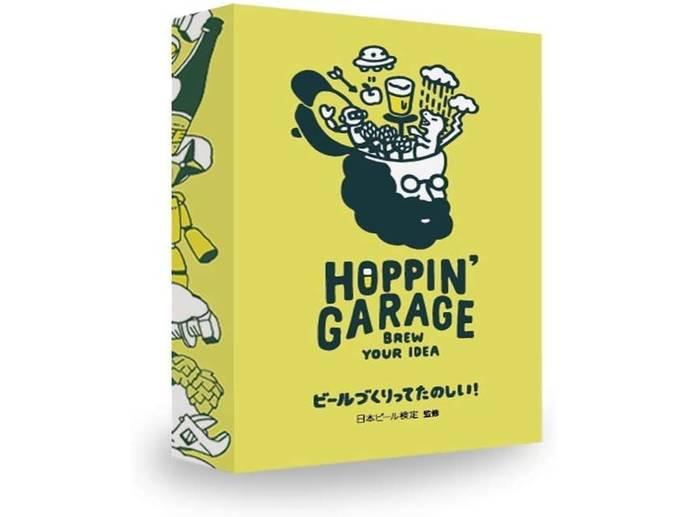 HOPPIN'GARAGE(ホッピンガレージ)