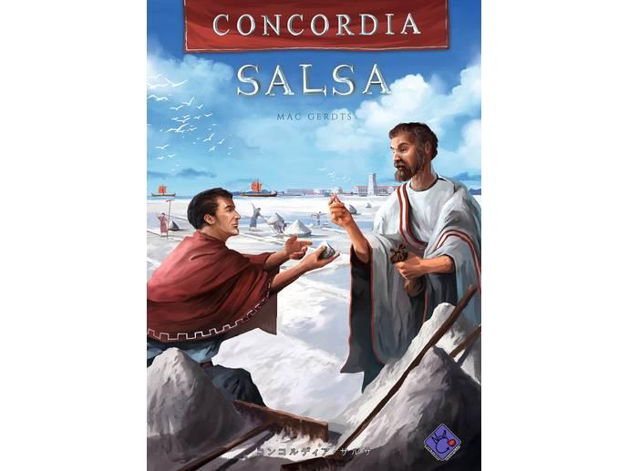 コンコルディア拡張サルサ