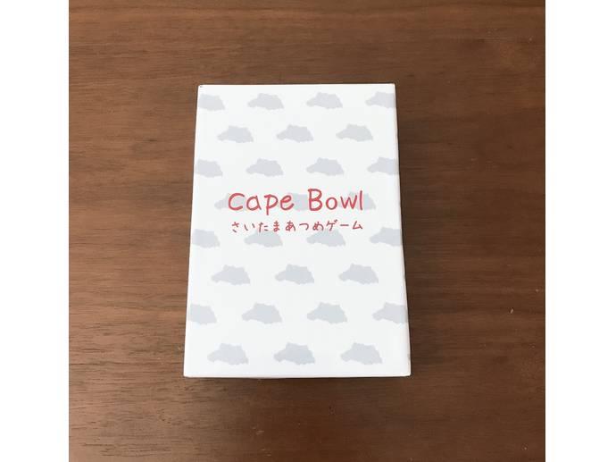 Cape Bowl ~さいたまあつめゲーム~