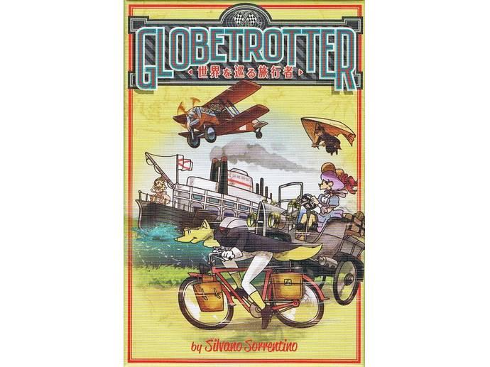 グローブトロッター/世界を巡る旅行者