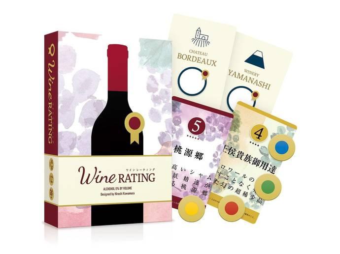 Wine RATING(ワイン レーティング)