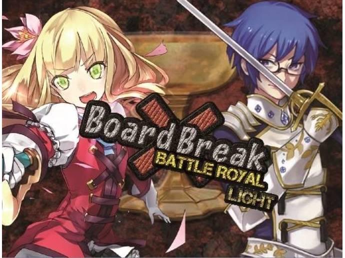 Board×Break BATTLE ROYAL Light