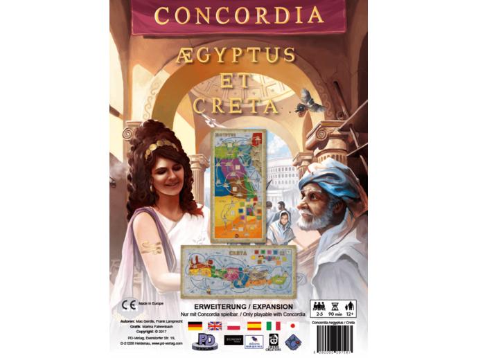コンコルディア 拡張 エジプト/クレタ