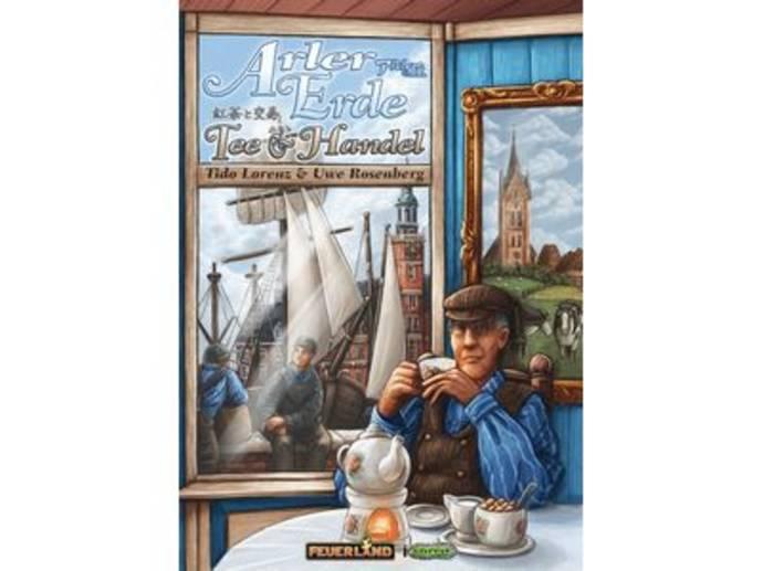 アルルの丘:拡張 紅茶と交易
