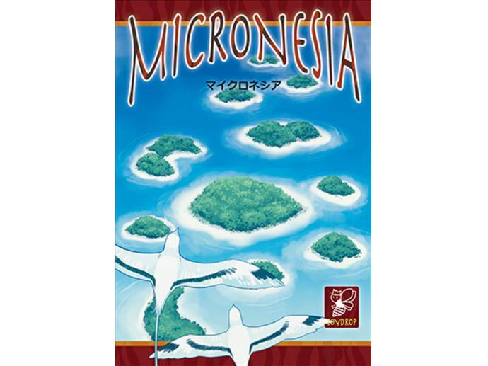 マイクロネシア