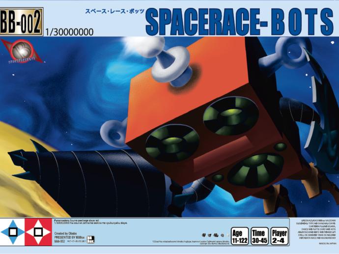 スペースレース・ボッツ 個人ボード同梱版