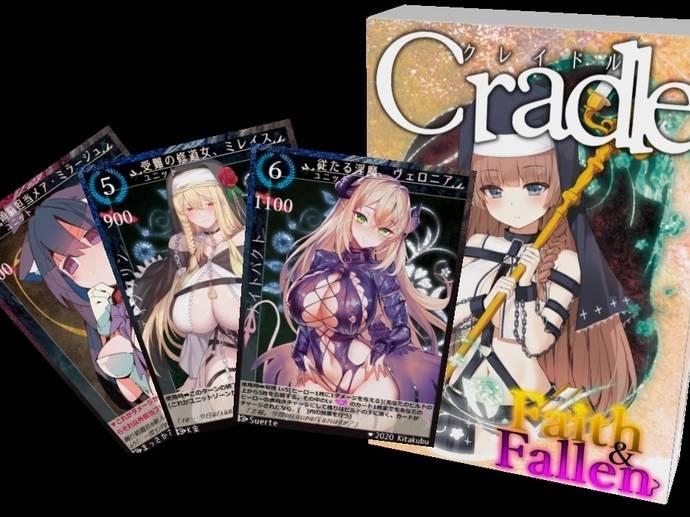 Cradle Faith & Fallen