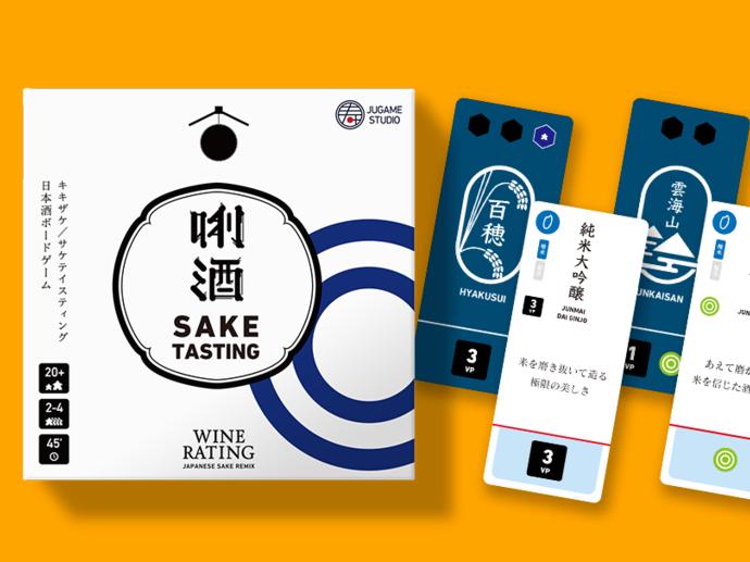 唎酒/サケ・テイスティング