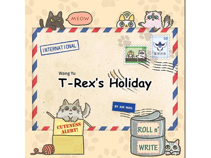 T.レックスさんの日曜日