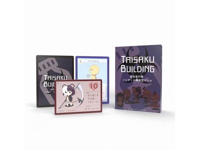 TAISAKU BUILDING