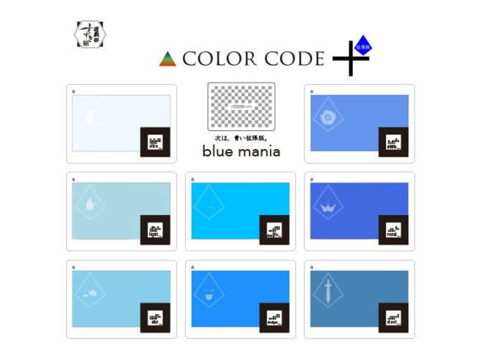 COLOR CODE + blue mania
