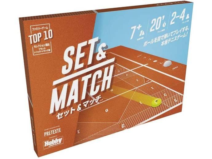 セット&マッチ 日本語版